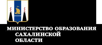 """Администрация муниципального образования «Курильский городской округ"""""""