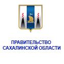 https://sakhalin.gov.ru/
